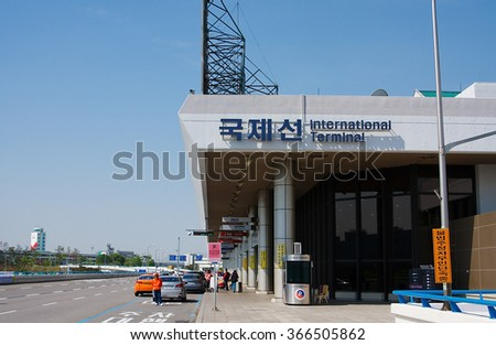 GIMPO, KOREA - May 4, 2014: The appearance of Gimpo International Airport in Korea