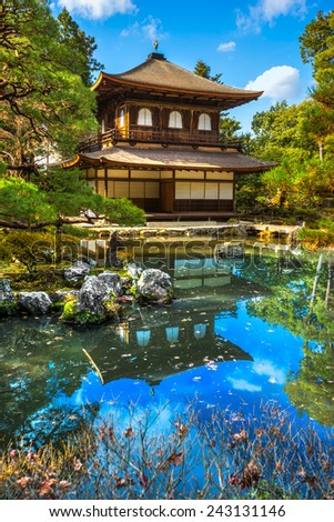 Ginkaku-ji Temple (Silver pavillion) in Kyoto, Japan  - stock photo