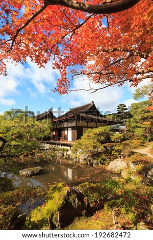 Ginkaku-ji, the Temple of the Silver Pavilion, is a Zen temple in the Sakyo ward of Kyoto, Japan - stock photo