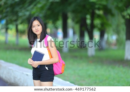 stock-photo-girl-female-teenager-with-black-hair-in-a-bob-white-east-asian-woman-green-park-with-a-backpack-469177562 Where to get a Suitable Hard anodized cookware Matchmaker For Your Online Dating Program