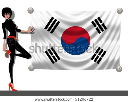 Girl with a Flag of South Korea