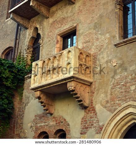Giulietta's balcony - stock photo