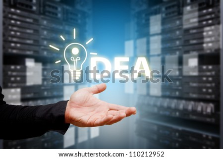 Give the idea in data center room - stock photo