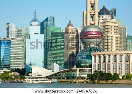 Glass and steel buildings of Shanghai, China - stock photo