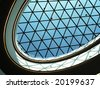 Glass dome of a modern business building - stock photo