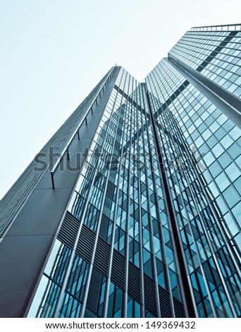 glass modern business center - stock photo