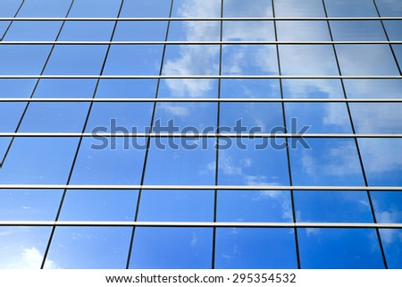 glass of modern office building background.