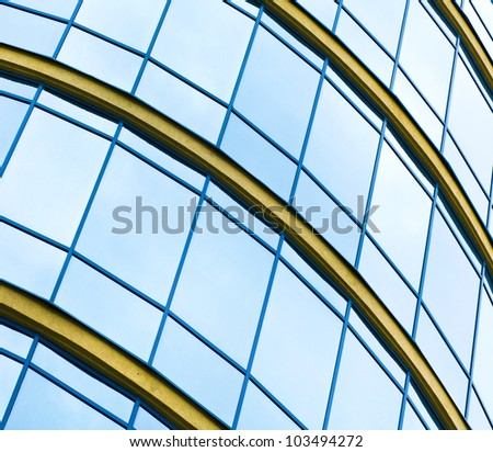 glass office buildings in the morning, wide angle view - stock photo