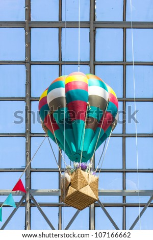 Glass Roof in GUM Moscow - stock photo