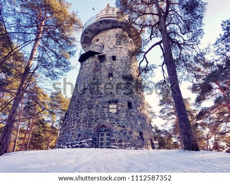 Glehns ancient lookout tower. Tallinn Observatory during winter time.