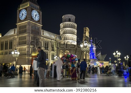GLOBAL VILLAGE, DUBAI, UNITED ARAB EMIRATES - JANUARY 26, 2016 : Brightly colouredl lights and highly detailed pavilion facades have helped make Global Village one of Dubai's most popular attractions - stock photo