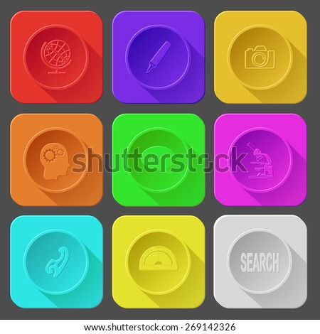globe, felt pen, camera, human brain, chat symbol, lab microscope, french curve, protractor, search. Color set raster icons. - stock photo