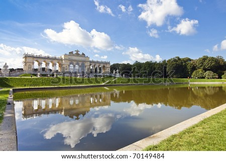 Gloriette of the Sch�¶nbrunn Palace Garden
