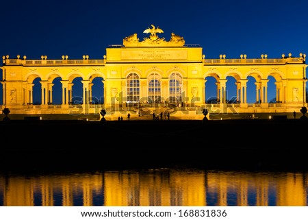 Gloriette Vienna At Night