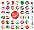Glossy button flags - Asia & Africa. 32 icons. Original size of China flag in down right corner. JPEG version. - stock vector