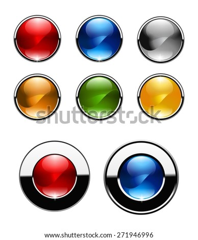 Glossy web buttons for a site - stock photo