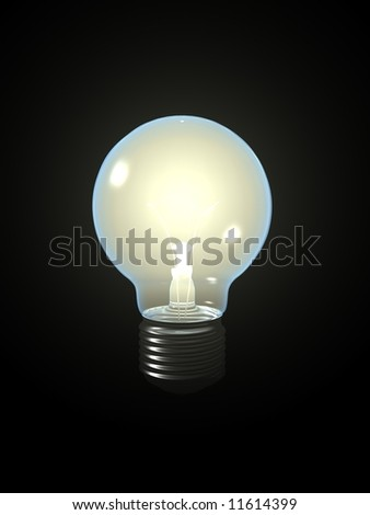 Glowing lamp isolated on black