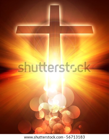Glowing sunset with cross, with radial rays of light - stock photo