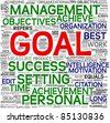 Goal and success concept related words in tag cloud isolated on white - stock photo