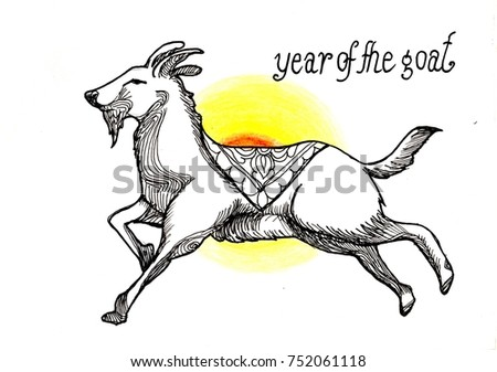 Goat Pattern One Of The Zodiac Thailandone Thai People Called