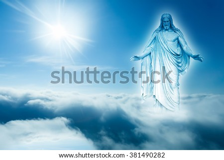 God looks down from heaven horizontal image with copy space - stock photo
