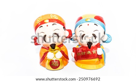 God of prosperity doll or Deity figurine holding a message 'Prosperity' and 'Money and Fortunes Come'. Gold, yellow and red signifies health, fortune and happiness concept for Chinese New Year. - stock photo