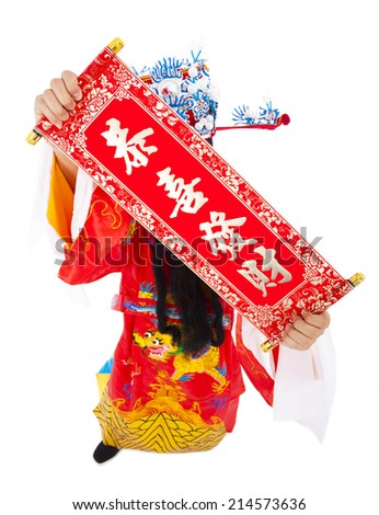 god of wealth holding a congratulations reel. The four chinese words means blessing you to be rich man - stock photo