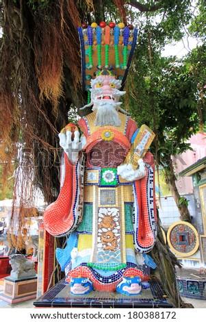 God Statue in Guan Yin Temple at Repulse Bay, Hong Kong - stock photo