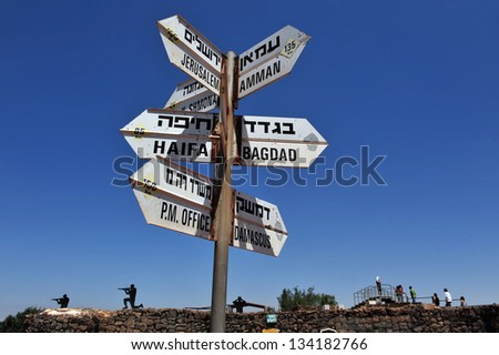 GOLAN HEIGHTS - AUG 23:Israelis visit on Mount Bental on August 23 2009 in the Golan Heights, Israel.Israel captured it in 1967 war and annexed it in 1981 in a move not recognized internationally.