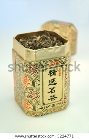 Gold box of Chinese green tea - stock photo