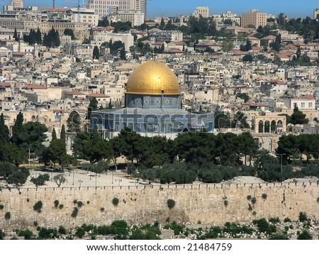 мечеть омара в иерусалиме и храм судьбы соответствии женщина перед