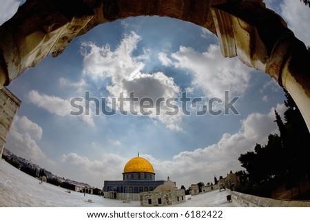 Gold cupola of the mosque of Omar on The Temple mountain in Jerusalem. - stock photo