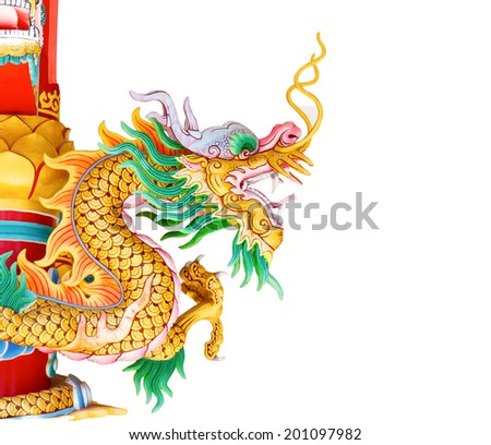gold dragon isolated on white background