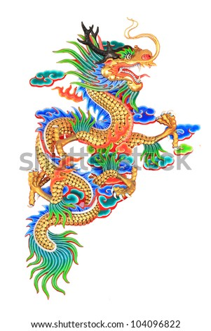 gold dragon on white background