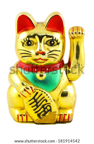 Gold Maneki Neko Japan Lucky Cat, Isolated with Clipping path - stock photo