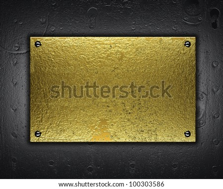gold metal plate - stock photo
