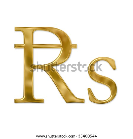 Gold or golden rupee sign, the currency of India. Isolated on white. Clipping path included. - stock photo