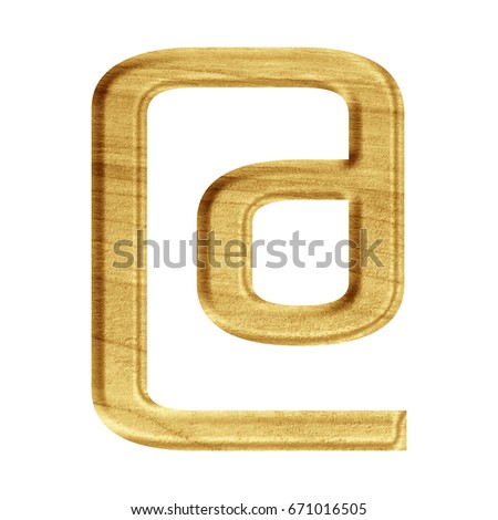 Gold Painted Bold Wooden Sign Email Stock Illustration 671016505