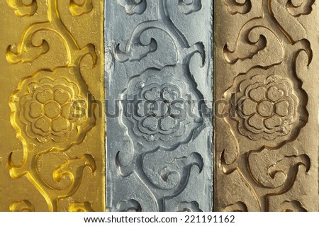 Gold, silver, bronze group of bars - stock photo