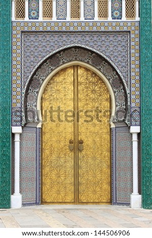 Golded door of Royal Palace in Fes, Morocco