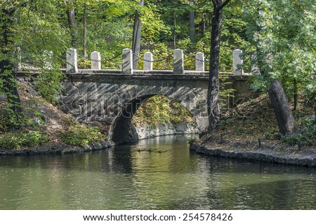 Golden autumn in Sofiyivsky Park (founded 1796 by Stanis?aw Potocki) - located in Uman, Cherkasy Oblast, Ukraine. Sofiyivka is a scenic landmark of world gardening design. - stock photo