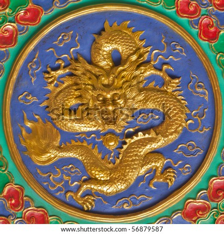 Golden Chinese Dragon in circle - stock photo