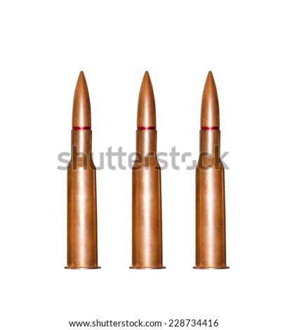 Golden color bullets - stock photo