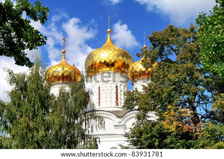 Golden cupolas of the Trinity Cathedral in Ipatiev Monastery, Kostroma, Russia - stock photo
