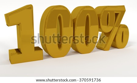Golden 3D One hundred percent text on white background. Lights and shadows. Rendered illustration. - stock photo