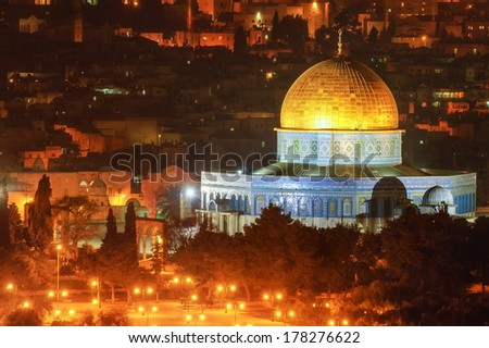 Golden Dome mosque, Jerusalem, Israel, night view - stock photo