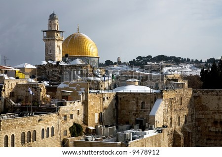 Golden dome of Jerusalem with rare snow - stock photo