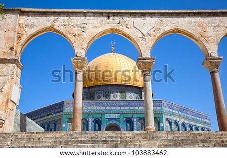 Golden Dome on the Rock Mosque (Har Ha-Bayit) in Jerusalem, Israel. - stock photo