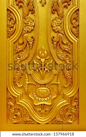 Golden door  sc 1 st  Shutterstock & Golden Door Stock Photo (Edit Now)- Shutterstock