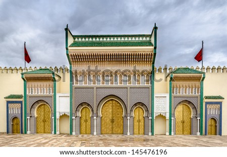 Golden doors of the royal Palace in Fez, Morocco - stock photo